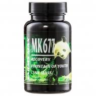 MK677- 성장 호르몬 분비 극대화 SARMS MAX